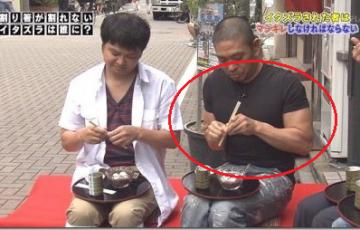 「松本人志 スレンダーマッチョプラス」の画像検索結果